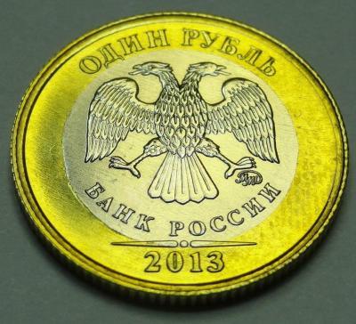 1 рубль 2013-2.jpg