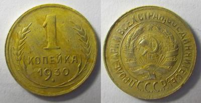 1 1930.jpg
