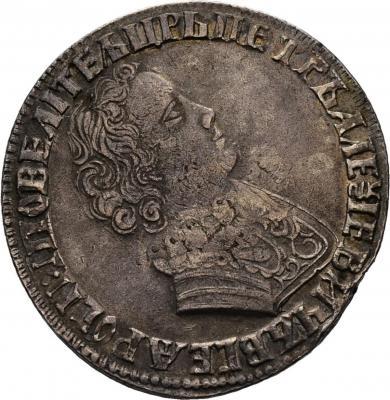 1705 перевёрнутая Е из Коллекции Синкона.jpg