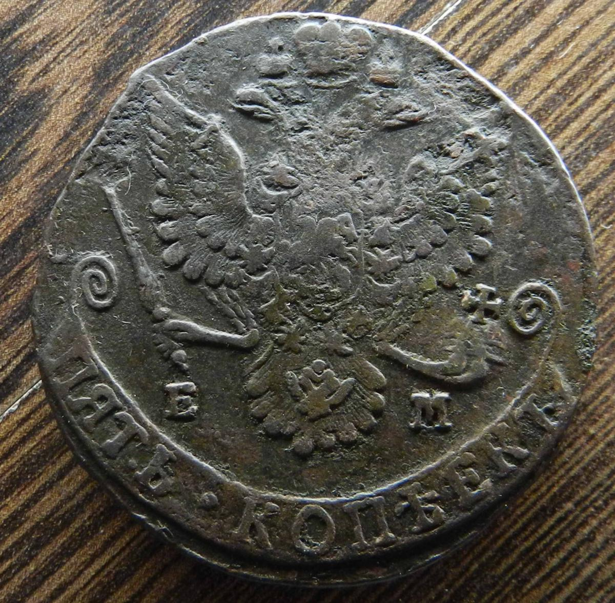 2 копейки (двойной перечекан: с крестового пятака и с облачной копейки) 1757 года (российская империя)