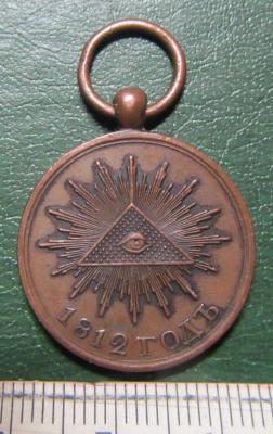 медаль 12.jpg