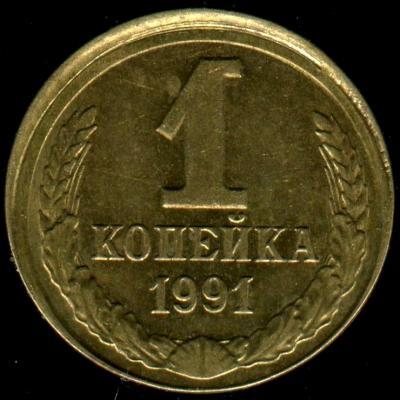 vk1-1991L--rev.jpg