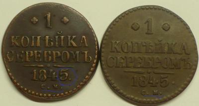 P1510197.JPG
