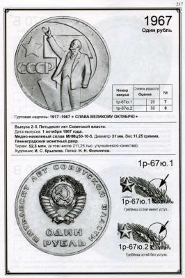 Адрианов (2013).jpg