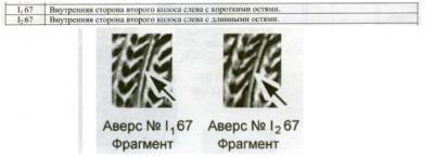Адрианов (2001).jpg