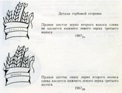 из Щелокова.jpg