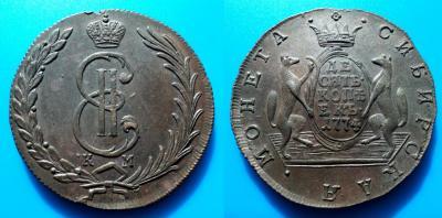10 копеек 1774 Сибирь.jpg