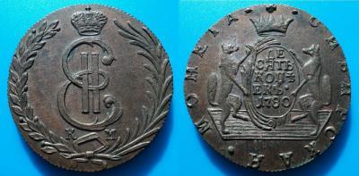 10 копеек 1780 Сибирь.jpg
