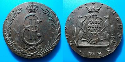 10 копеек 1780 (2).jpg