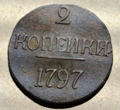 2к 1797-1.jpg