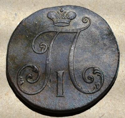 2к 1797.jpg