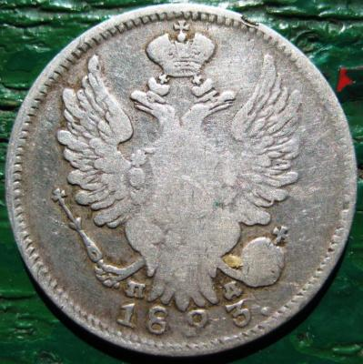 20-1823,1.JPG