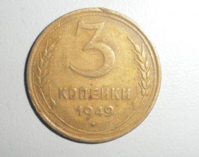 4   98.JPG