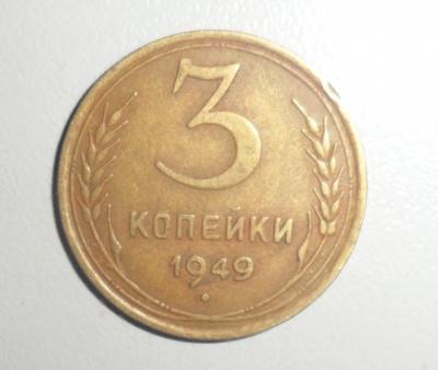 5      97.JPG