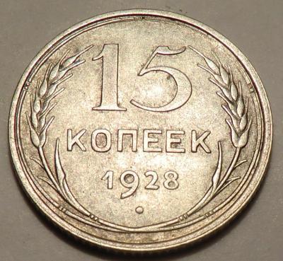 1528-1р.JPG