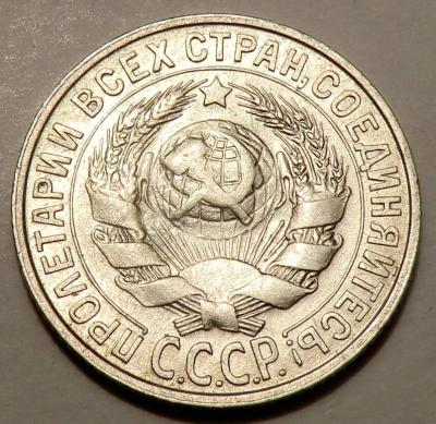 1528-2а.JPG