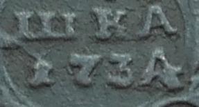 173А (1).JPG