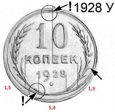 10к28У.jpg