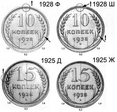 10к28ФиШ (Адрианов).jpg