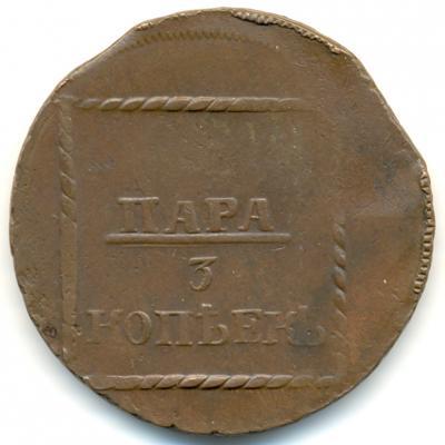 1393b1-8800 р..jpg