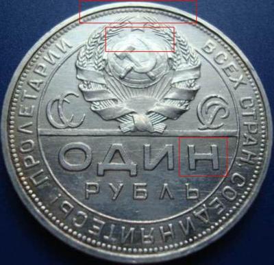 1.1924а.jpg