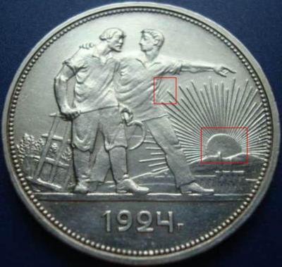 1.1924.jpg