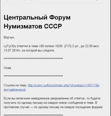 post-32936-0-03548000-1404805007_thumb.jpg
