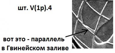 шт. V(1р).4 (фрагмент).jpg