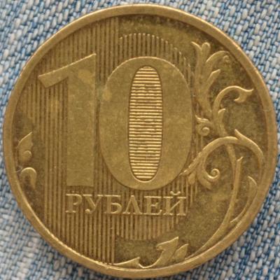 10 рублей реверс.jpg