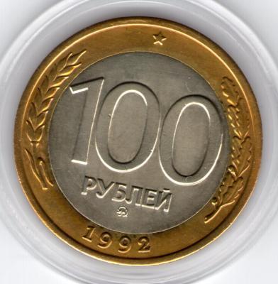 150 (2).jpg