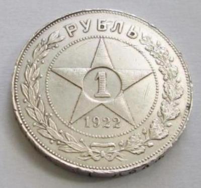 1 1922.jpg
