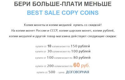 post-27255-0-01951800-1405356278_thumb.jpg