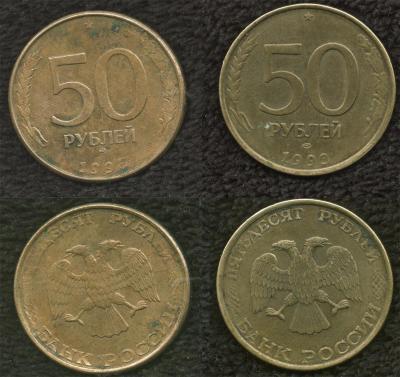 50-1993 как смарт-объект-1.jpg