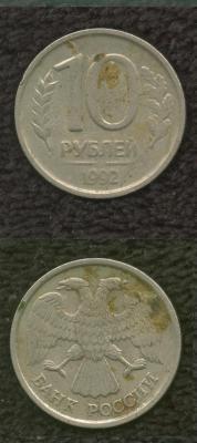10-1992.jpg