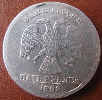 5 р. 1998 6.JPG
