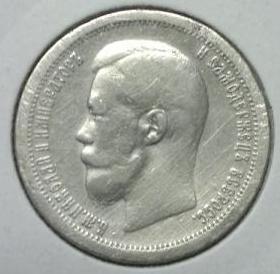 50 А.jpg