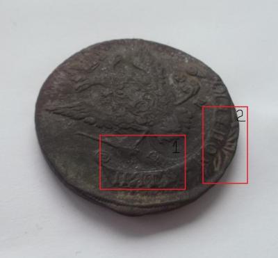 DSCF1034 (2).jpg