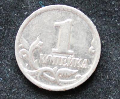 IMG_1923.JPG