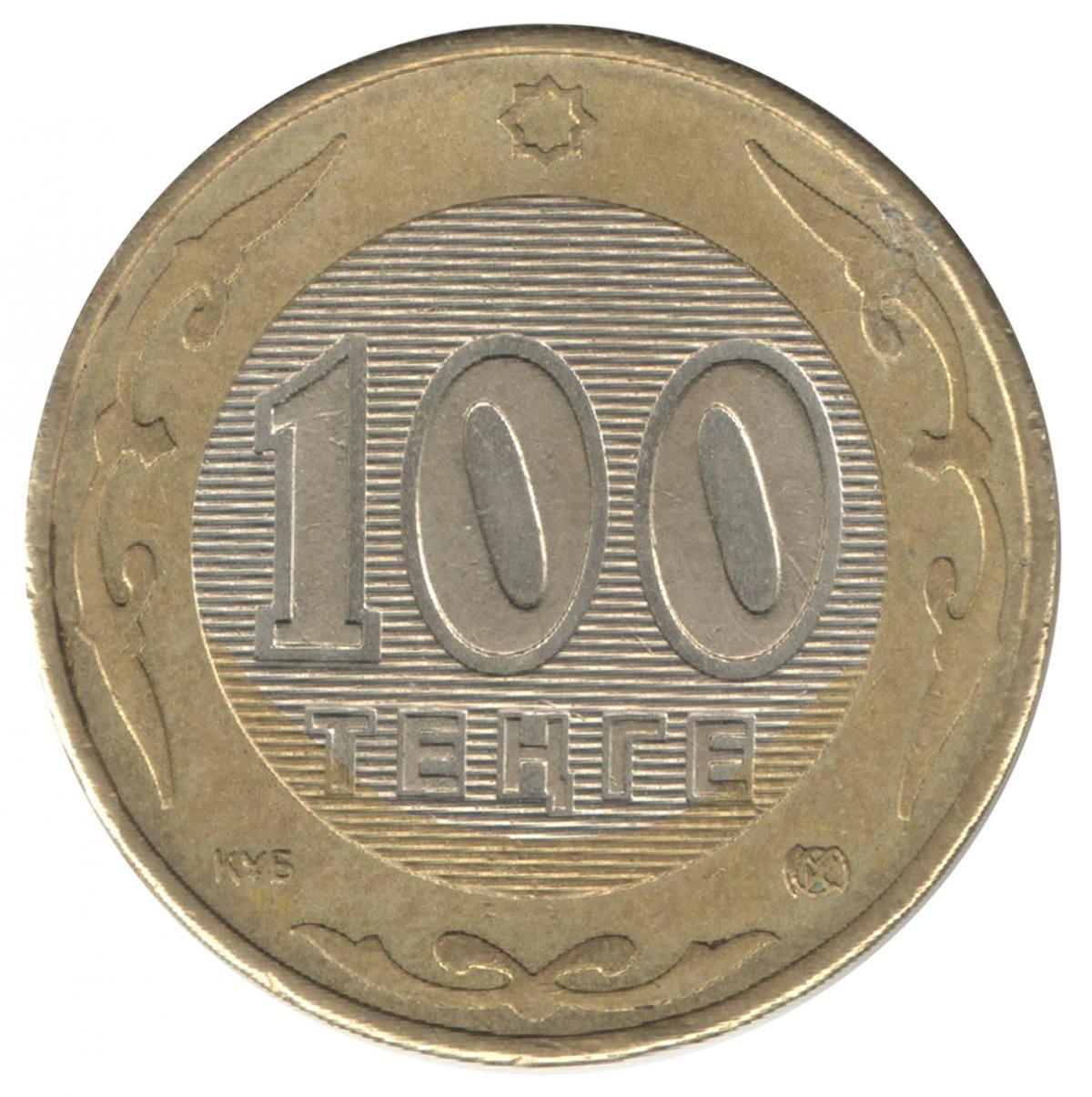 100 тенге это сколько магазин пруф москва