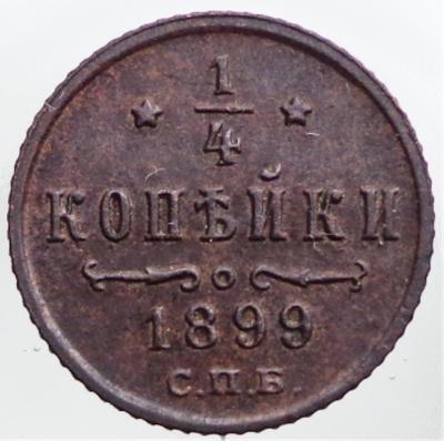 14 2.jpg