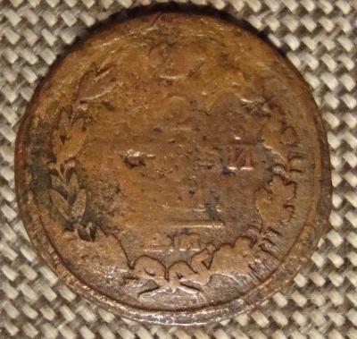 2-1817 д.JPG