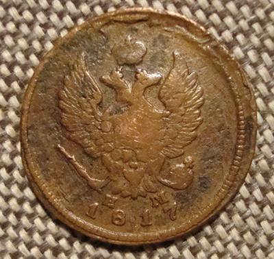 2-1817 в.JPG