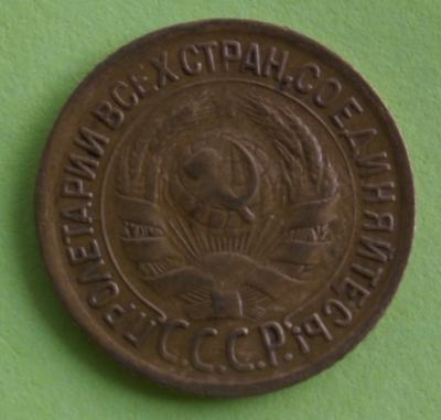 IMGP9703.JPG