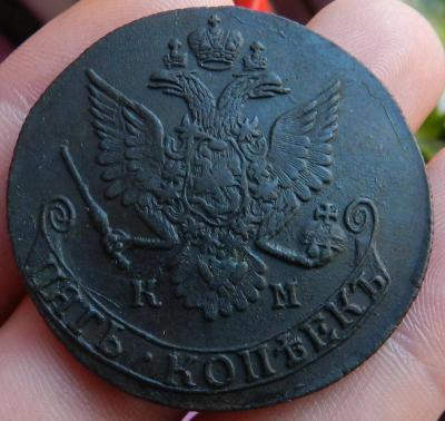 1781 КМ..jpg