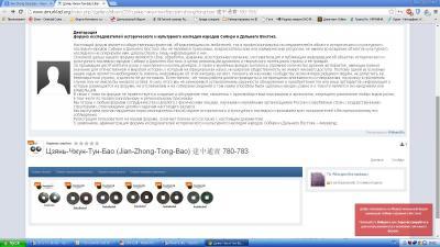 post-22603-0-62800200-1405854581_thumb.jpg