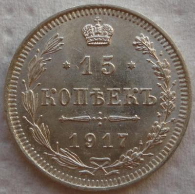 15к 1917 цфн 3.JPG