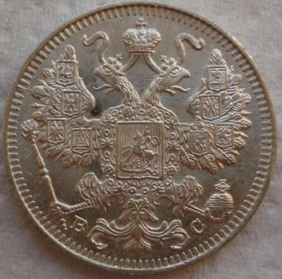15к 1917 цфн 4.JPG