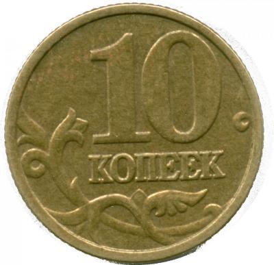 10-2005рев.jpg