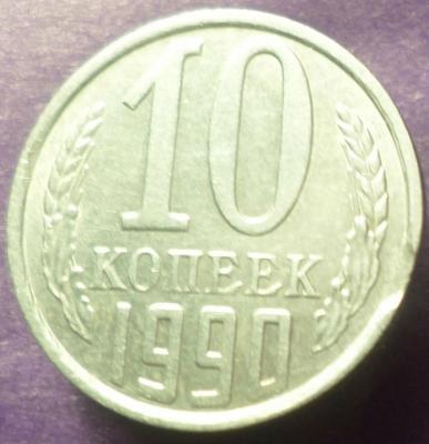 10к90гаверс.JPG