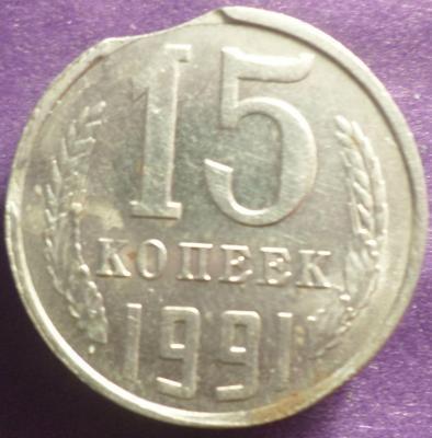 15креверс91г.JPG